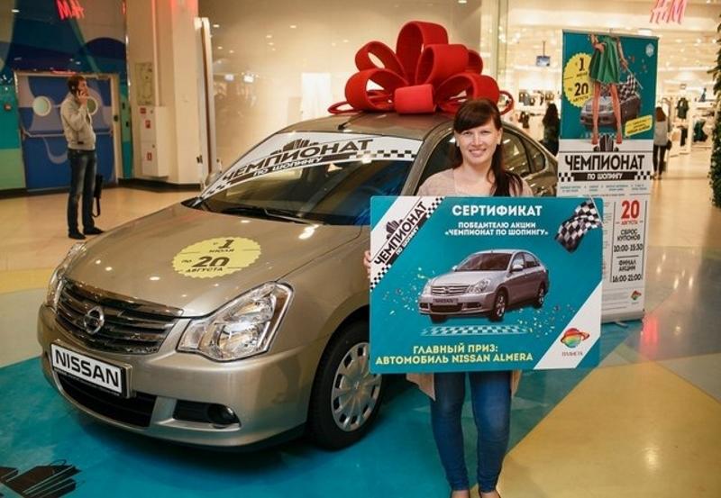 Мысковчанка Светлана Шилова стала обладателем автомобиля Nissan Almera