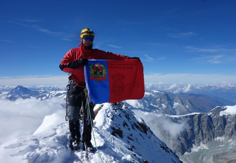Еще одну альпийскую вершину – Маттерхорн – взяли кузбасские альпинисты