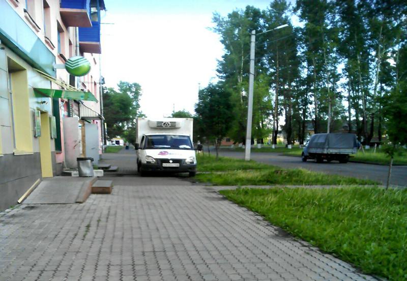 Мастер парковки. Ключевой