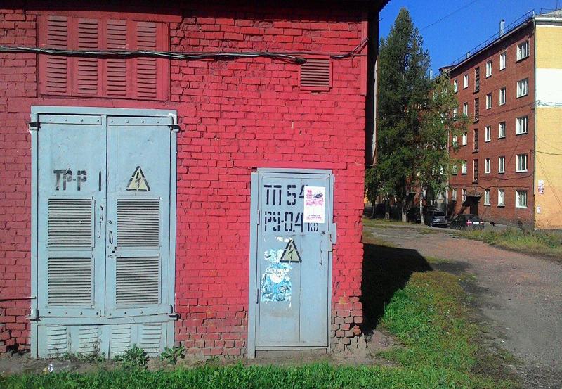 Заляпанные стены домов объявлениями возмущают Мысковчан