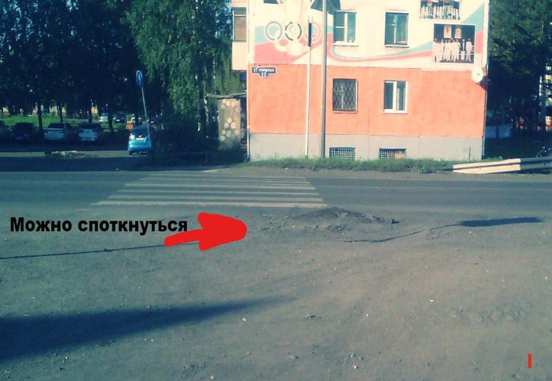 Жители ГРЭСа недовольны состоянием дорог