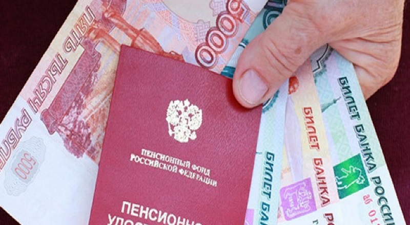 Пенсионеры Кузбасса получат единовременные выплаты по 5000 рублей через Почту России