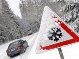 МЧС: Гололедица, как причина чрезвычайной ситуации на дороге