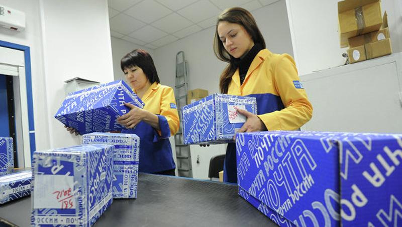 В Мысках отделение Почты России на улице Советской, 15 закрыто на ремонт