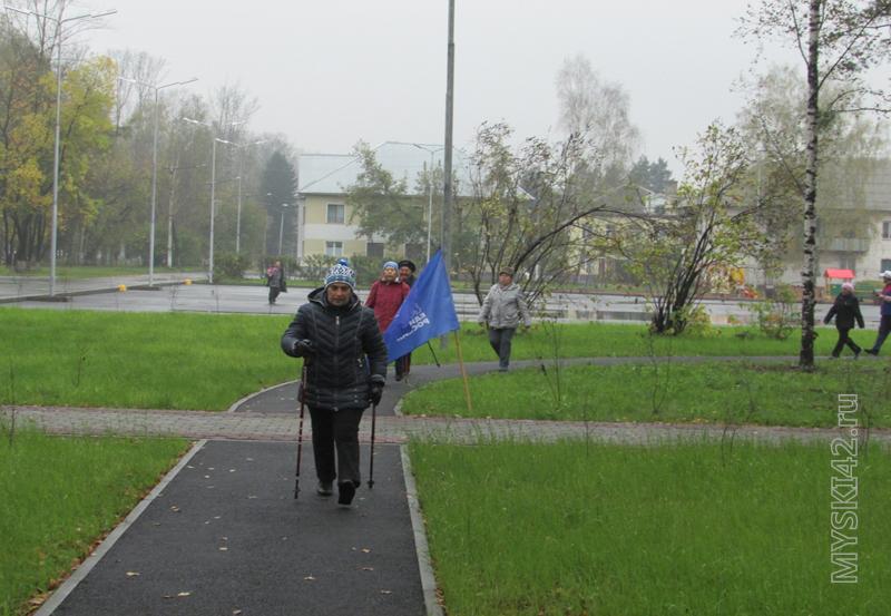 В Мысках на поселке Ключевой провели «Всероссийский День ходьбы»