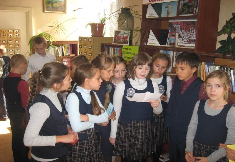 В Мысковской библиотеке для учащихся МБОУ «СОШ №5» провели квест-игру «Путешествие по океану Знаний»