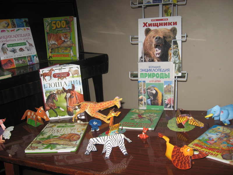 В Мысках для школьников МБОУ ООШ №3 провели познавательный час «Эти забавные животные»