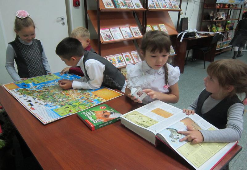 В детской библиотеке прошли экскурсии для первоклассников МБОУ «СОШ №4»