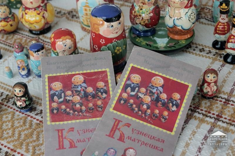 В Мысках состоялся фестиваль национальных культур «Мы живем семьей единой»