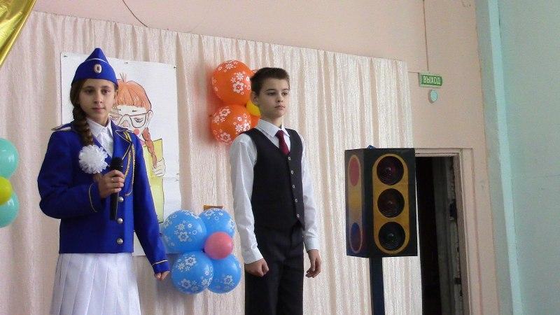 В МБОУ «СОШ №4» состоялось посвящение первоклассников в юные пешеходы