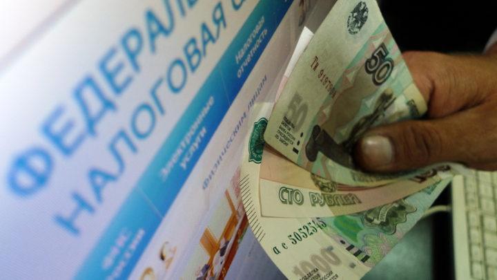 МФЦ Мысков информирует: не забудьте заплатить налоги до 3 декабря