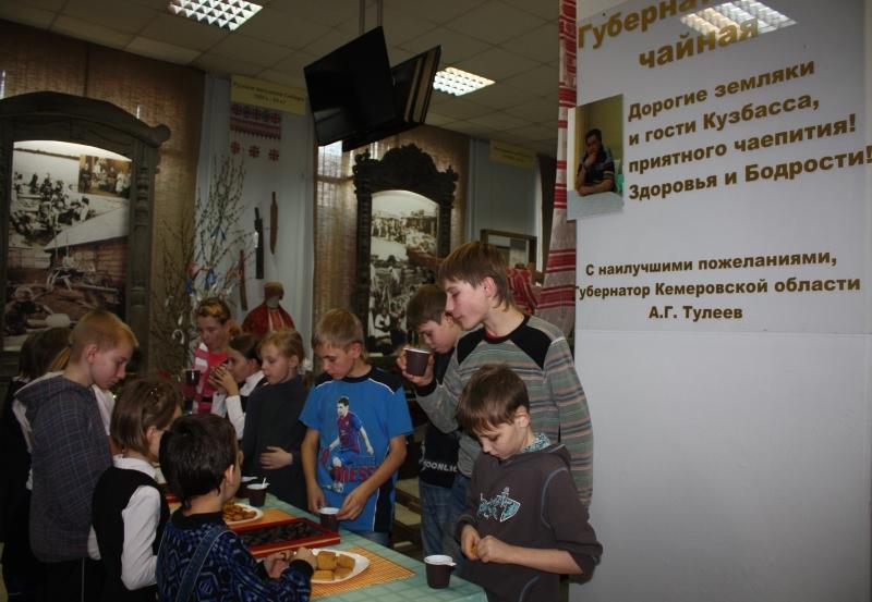 Аман Тулеев дал поручение открыть к зиме губернаторские и городские чайные во всех территориях региона