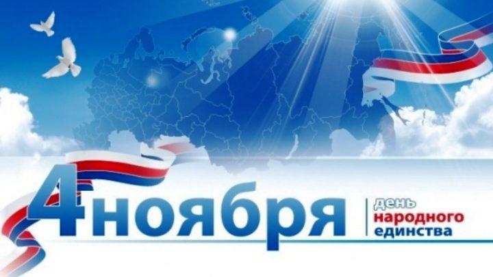 4 ноября мысковчан приглашают на концерты, спортивные состязания и в кино