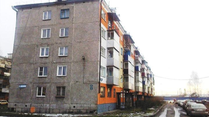 С 1 апреля в Кузбассе изменится минимальный размер взноса на капремонт