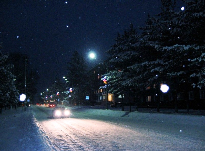 В среду Кузбассовцам обещают небольшой снег и метели