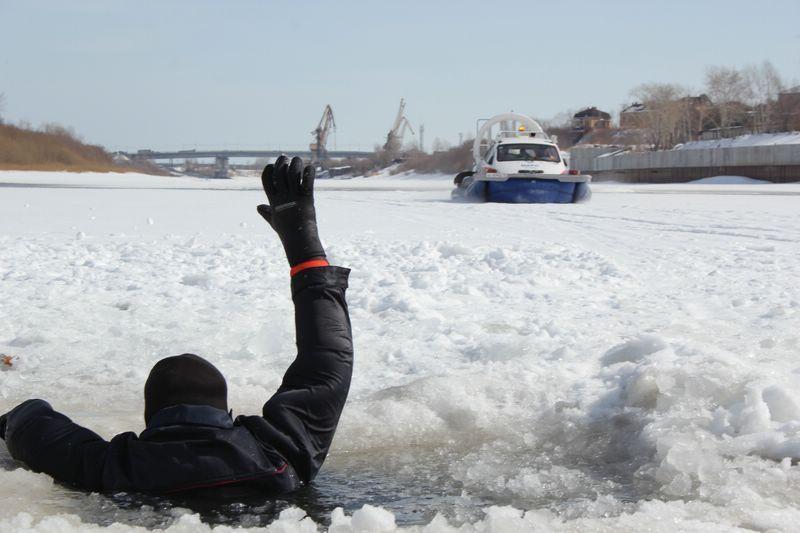 Неокрепший лед. МЧС Кузбасса предупреждает