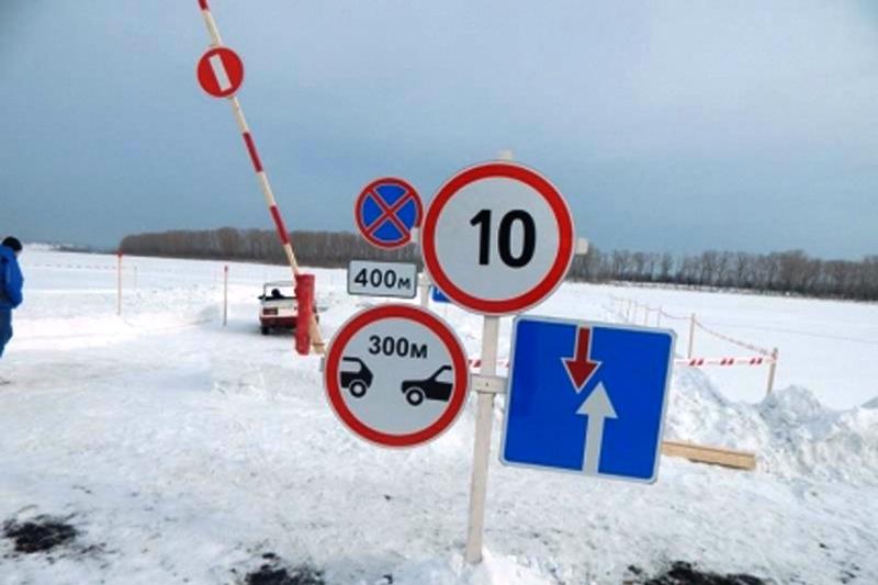 В Кузбассе начинается подготовка к строительству ледовых переправ