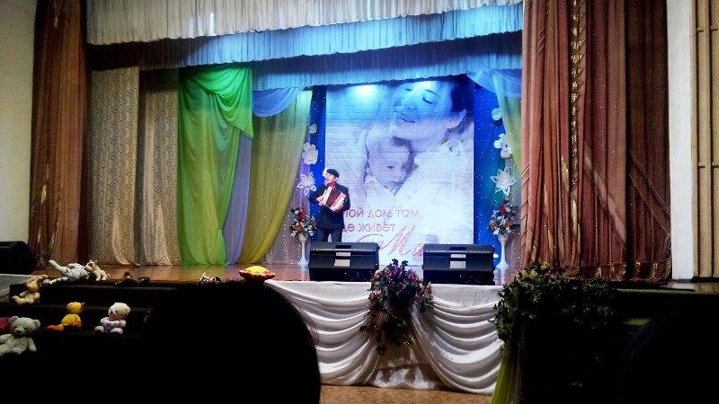 В МБУ «ДК им. Горького» состоялось городское мероприятие, посвященное Дню матери