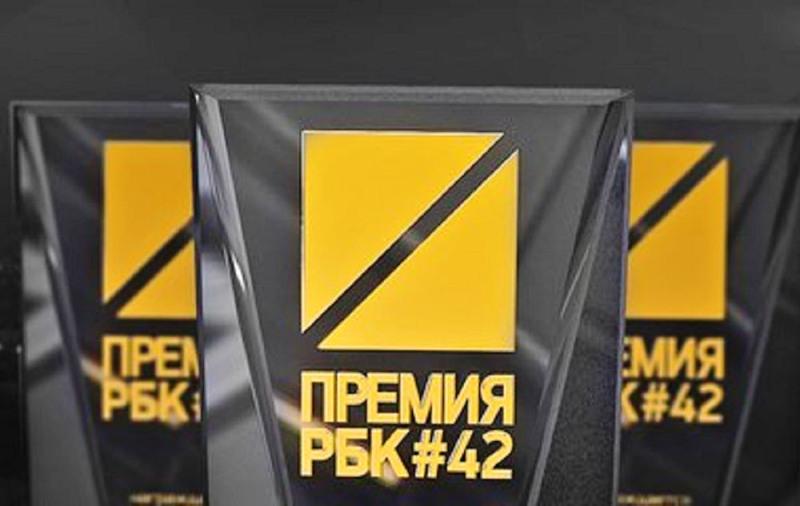 #ПРАВОНАУГОЛЬ вошло в рейтинг наиболее заметных и значимых кузбасских событий 2016 года по версии телеканала «РБК#42»