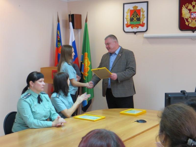 Торжественное мероприятие в честь Дня судебного пристава состоялось в городской администрации