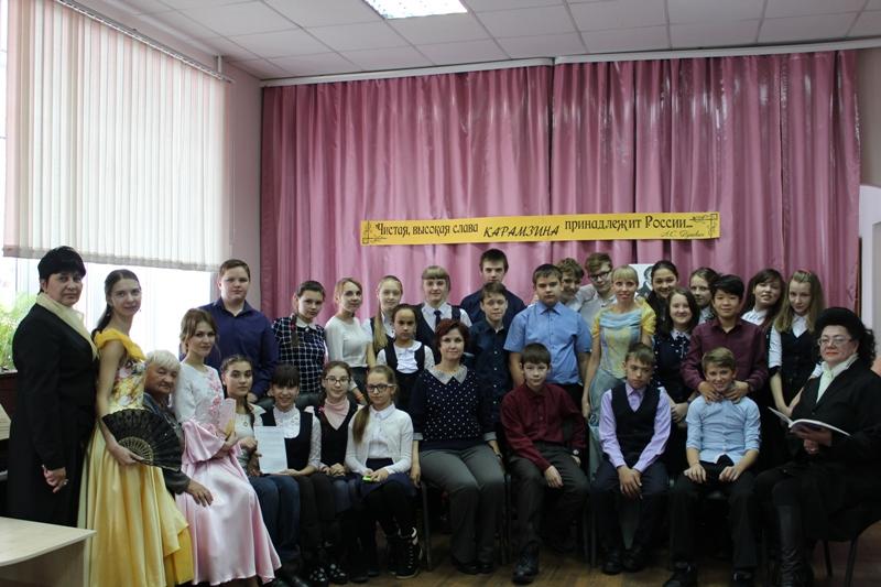 В Мысках прошла ежегодная областная акция «Неделя молодежной книги»