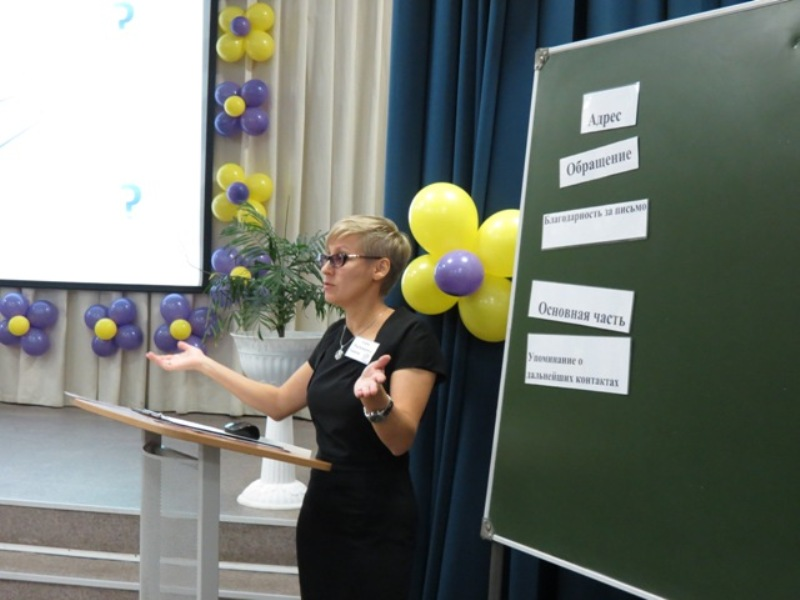 В Мысках подведены итоги Всероссийского конкурса «Учитель года — 2016»