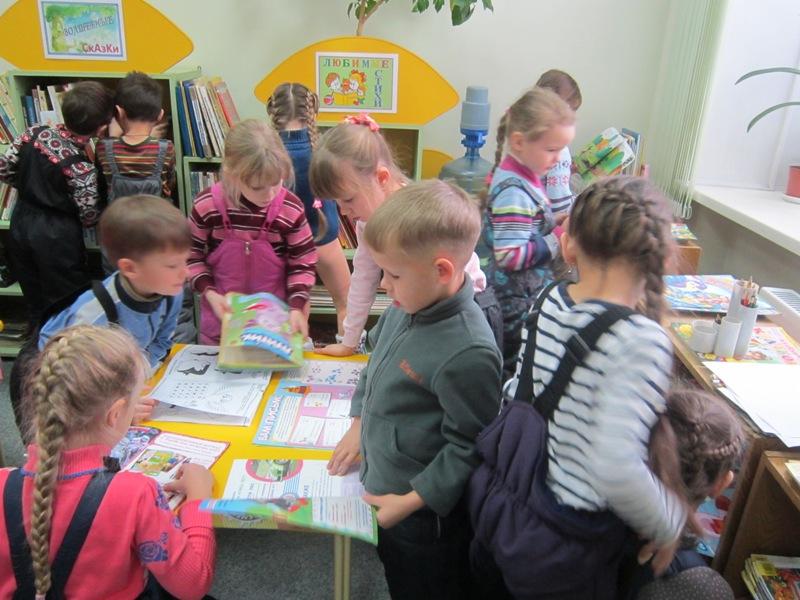 В Мысках состоялся экологический час «Про больших и маленьких»
