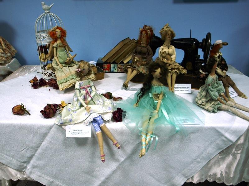 В Мысках подведены итоги выставки «Мысковские самоцветы»