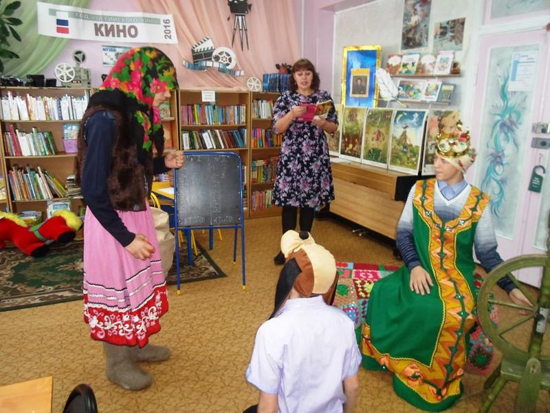 Для детей Мысковского детского дома-интерната провели КВН по сказкам Пушкина