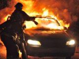 На улице Гагарина в Мысках сгорел автомобиль