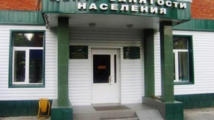 Центр занятости населения Мысков приглашает безработных на мини-ярмарку вакансий