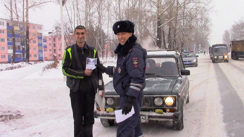 ГИБДД Мысков провели профилактическую акцию «Внимание-Пешеход!»