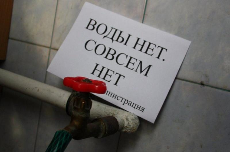 Жители улицы Почтовая просят властей решить проблему с отсутствием водопровода