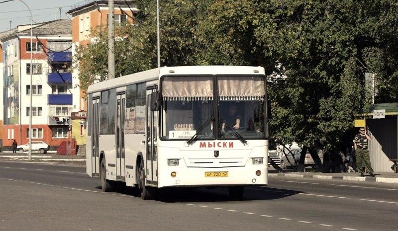 Летнее расписание движения автобусов в Мысках
