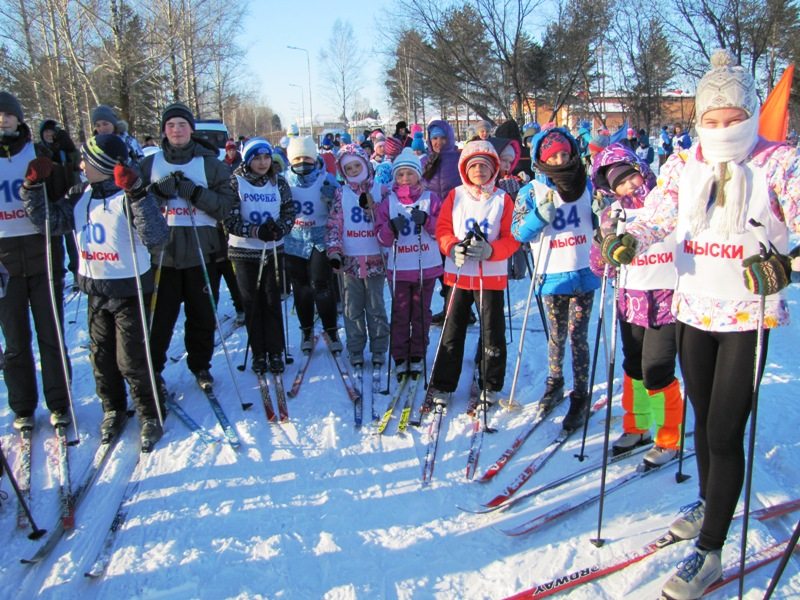 В Мысках состоялось открытие лыжного спортивного сезона 2016-2017 годов