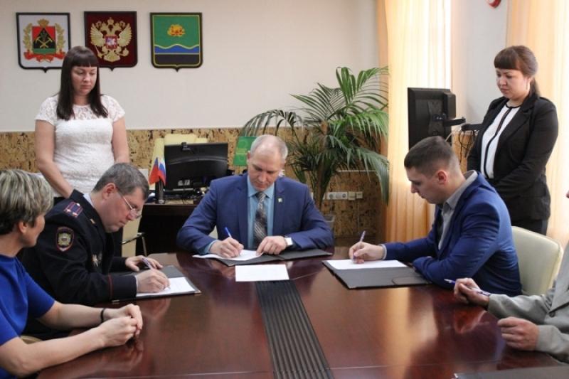 В Мысках заключены соглашения об обеспечение правопорядка и общественной безопасности