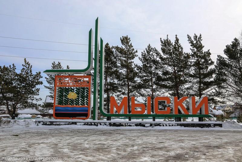 Мыски получат 10 млн.рублей на благоустройство дворов