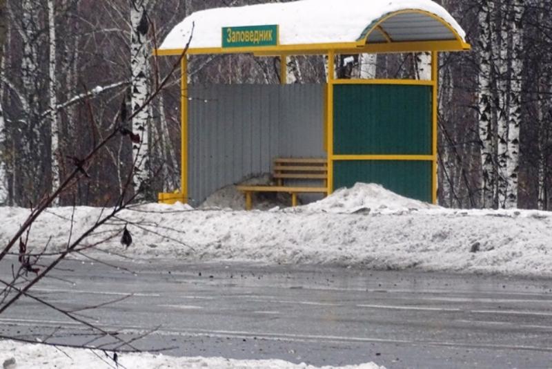Между Междуреченском и Мысками открыта новая автобусная остановка