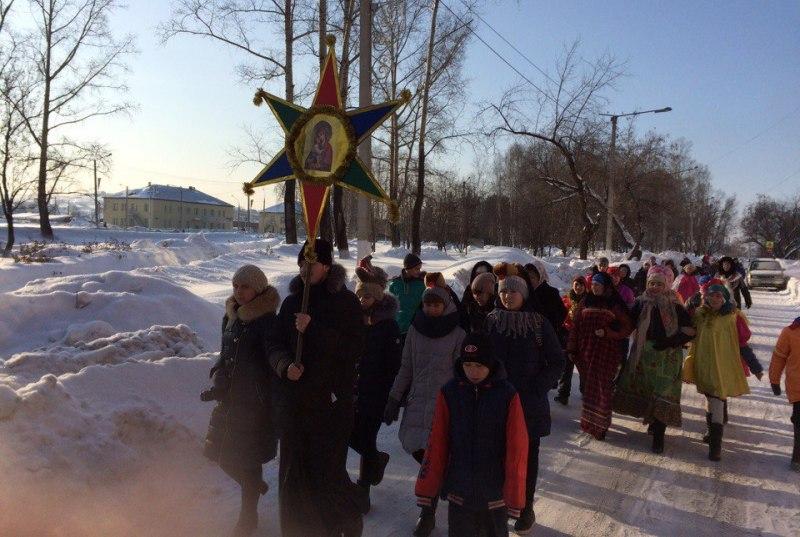 Рождественский фестиваль-шествие «Коляда, Коляда — отворяй ворота»