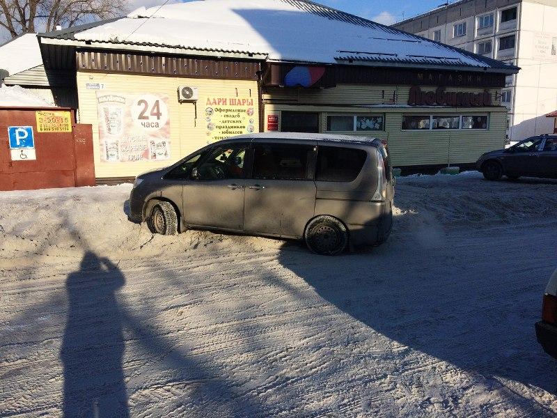 Мысковчане жалуются на плохую очистку дорог