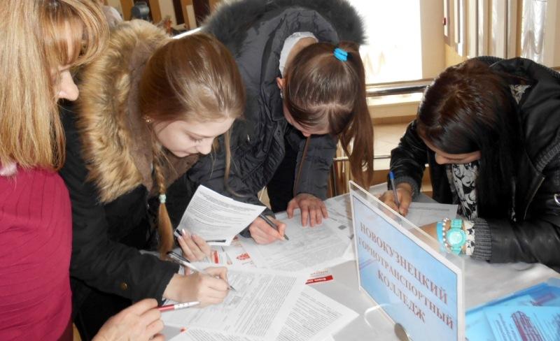 В Мысках состоится ярмарка учебных мест «Куда пойти учиться?»