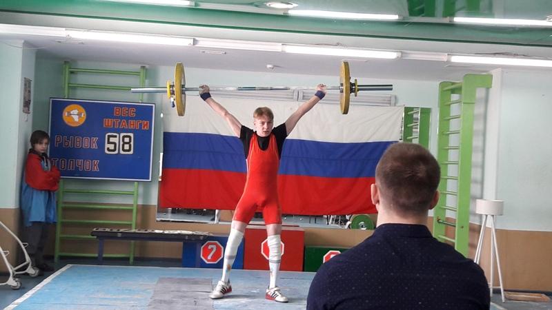 Мысковские тяжелоатлеты заняли II место на Первенстве Кузбасса