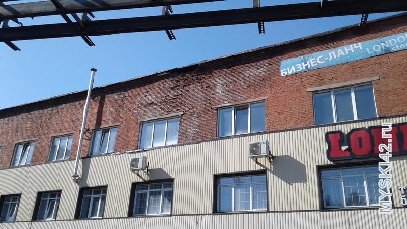 Зал единоборств в Мысках закрывается на ремонт