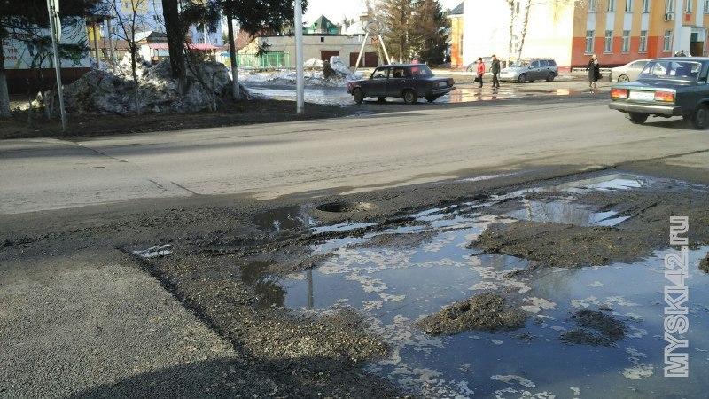 В Мысках на улице Первомайской небезопасно
