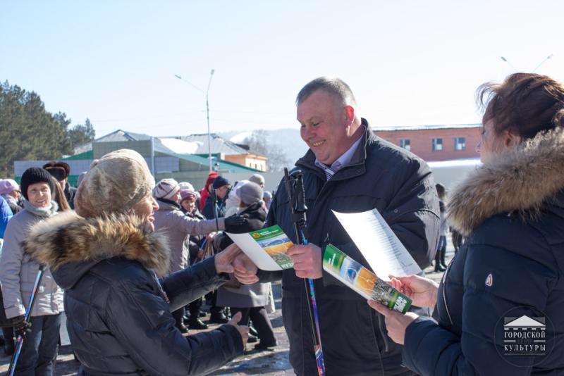 В Мысках состоялось вручение скандинавских палочек