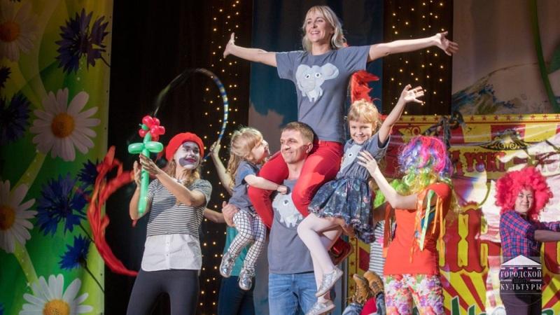 В Мысках стартует прием заявок на участие в конкурсе «Молодая семья Мысков — 2018»