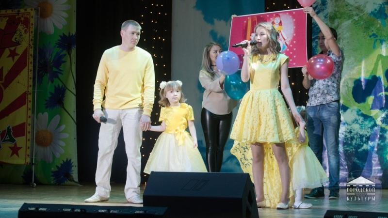 В Мысках состоялся городской конкурс «Молодая семья Мысков — 2017»