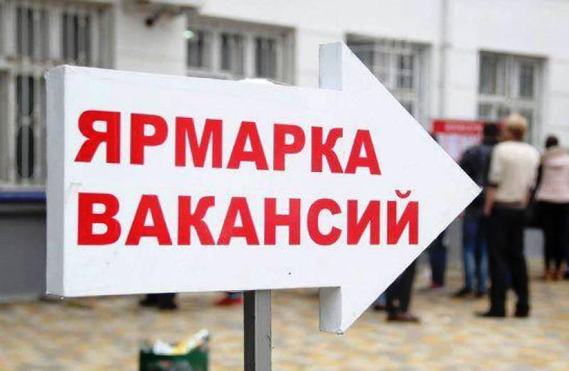Центр занятости населения Мысков проведет ярмарку вакансий