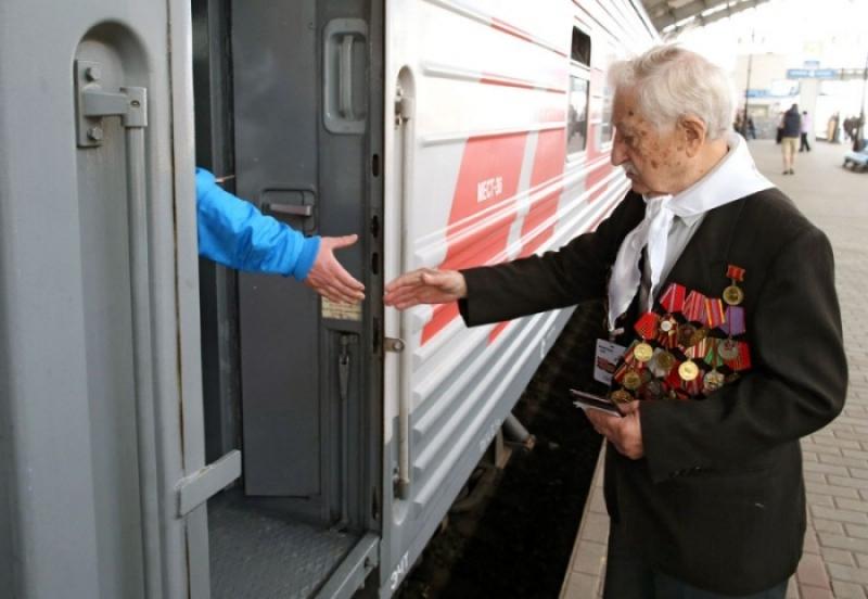 Ветераны и инвалиды Великой Отечественной войны получат право бесплатного перелета или проезда на поезде