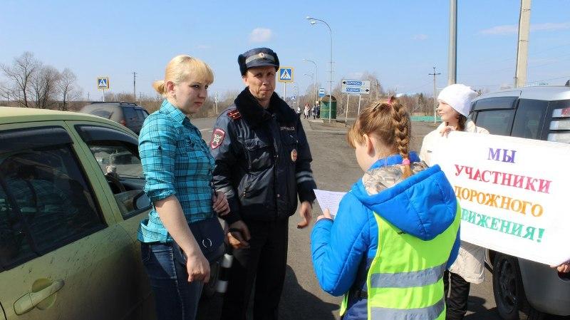 ГИБДД Мысков совместно с волонтёрами провели акцию «Водитель, береги природу»